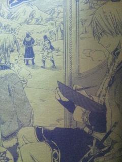 赤髪の白雪姫 ネタバレ(画像編)